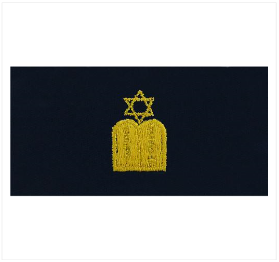 Lapel Embroidered Chaplain Jewish Device