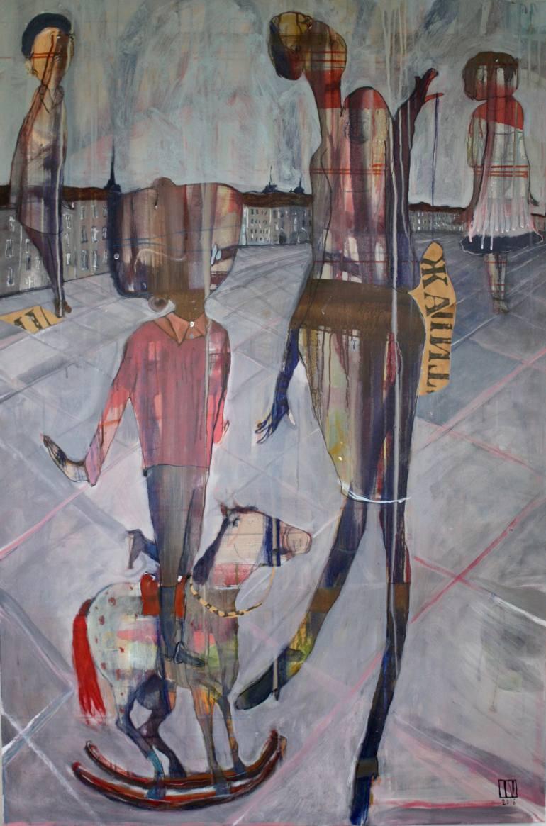 Ilya Volykhine | Look to the Sky (Hopeful Dreamers), 2016