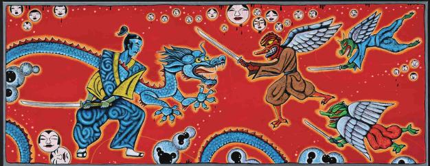 Joel Nakamura | Dragon Spirit