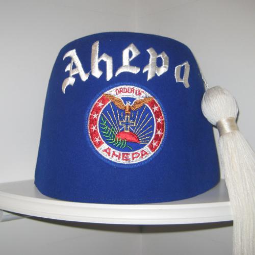 2017 AHEPA Chapter 43 Membership