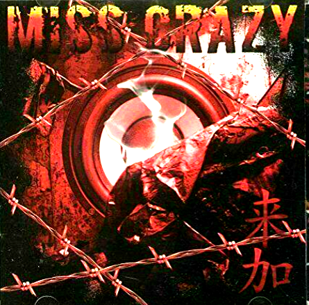 M!SS CRAZY- Debut Canadian Import 2006