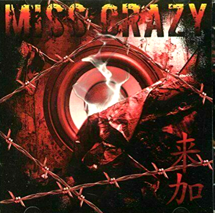 M!SS CRAZY- Debut Japan Import 2005