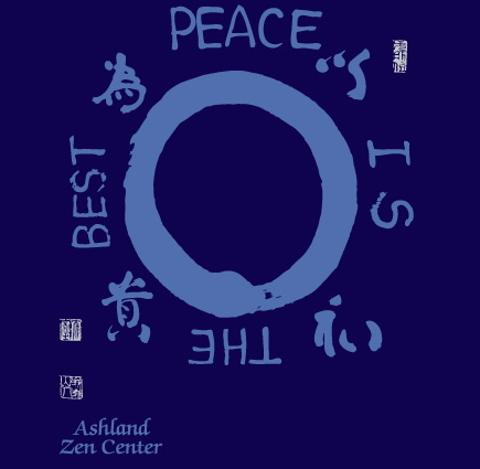 """Peace is the Best"" T-shirt"
