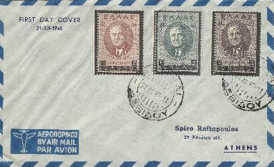Greece FDR Memorial FDC