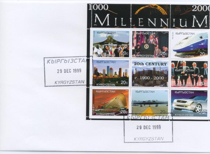 Kurgyzstan Millennium sheet FDC