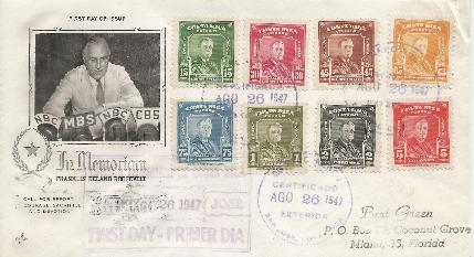 Costa Rica FDC Memorial Airmail FDC #2