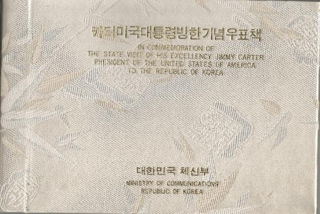 Korea visit Commemorative Gift Book