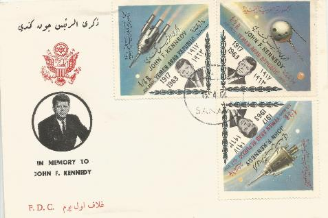 Yemen Arab Republic JFK Memorial FDC 4-14-64 Overprint