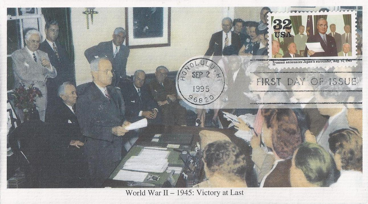HST Announced end of WW II FDC