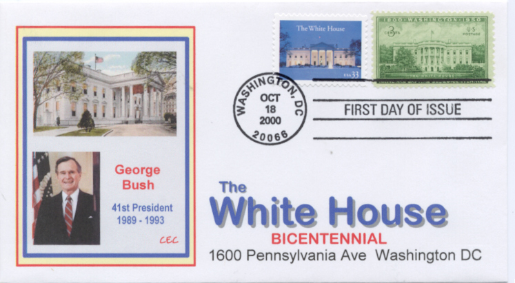 White House FDC #3