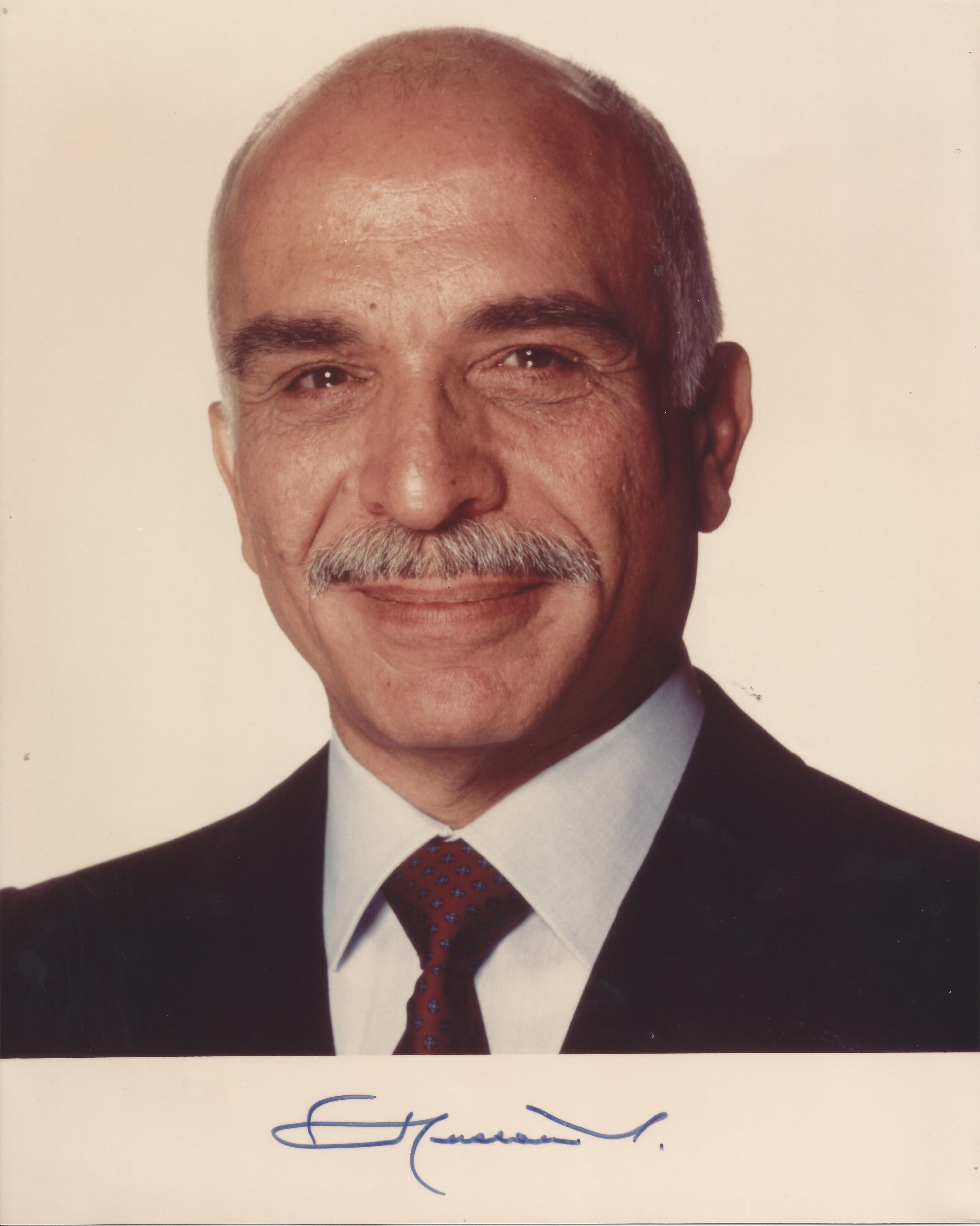 King Hussein of Jordan signed photo