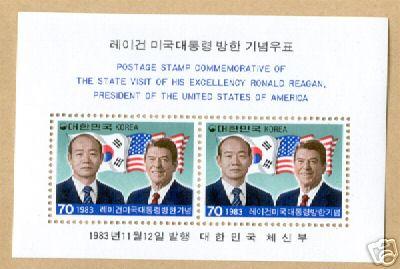 South Korea #2