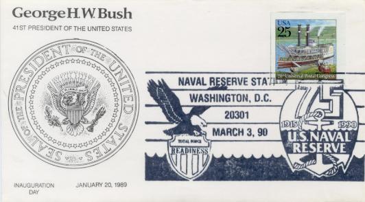 Pictorial Postmark #3