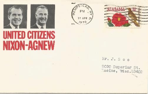 United Citzens Nixon-Agnew