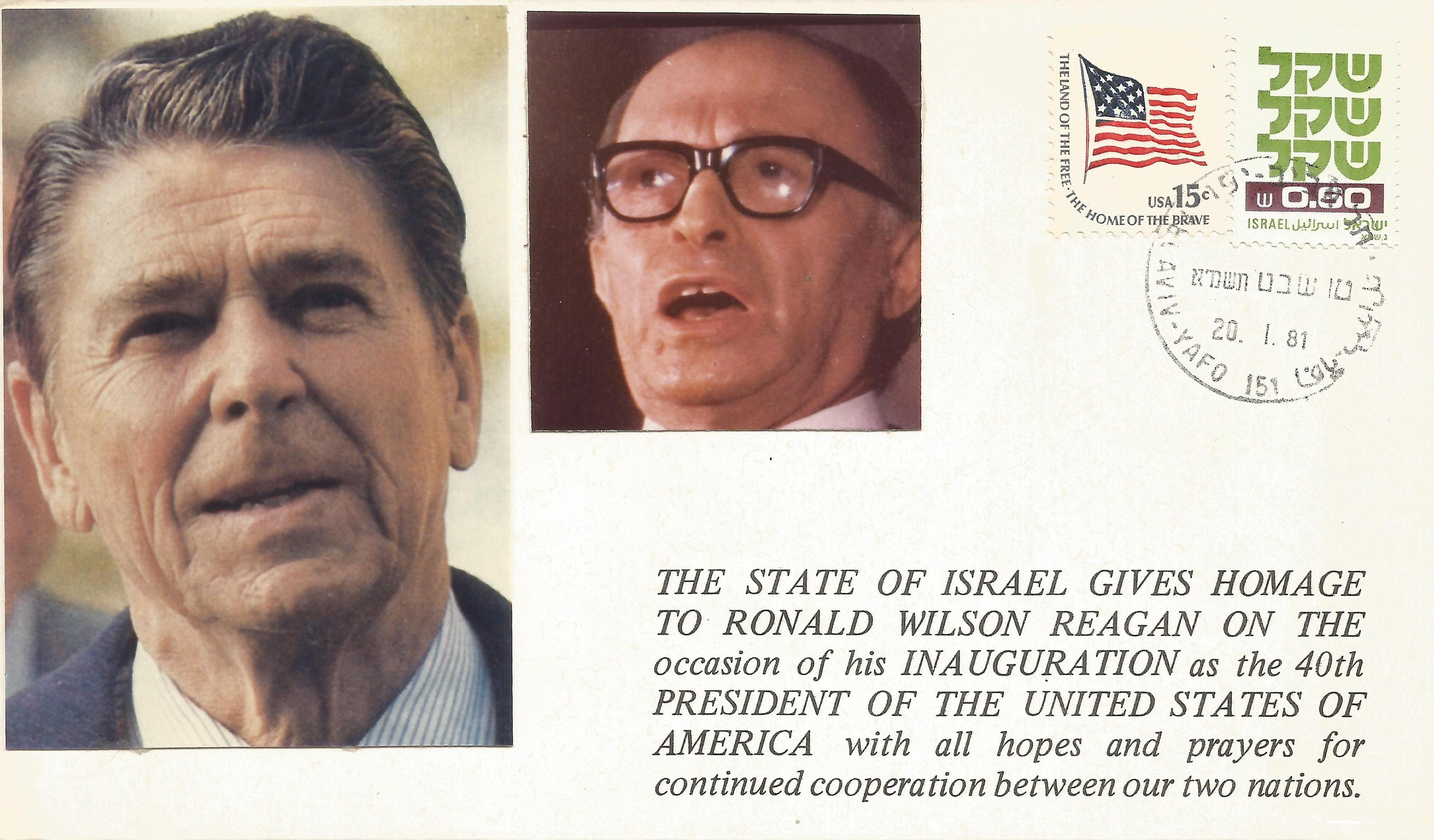 Israel Inaugural Cover