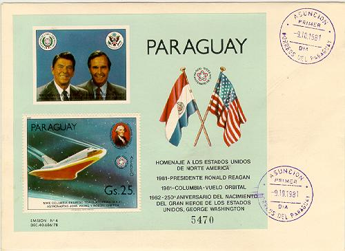 Paraguay Space FDC #4