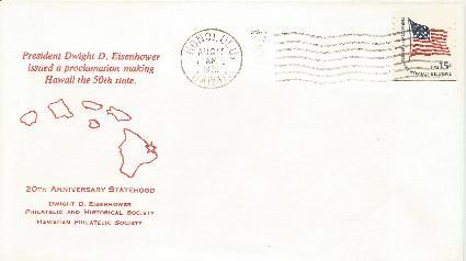 DDESEC 79-08-17 20th Anniv Hawaii Statehood