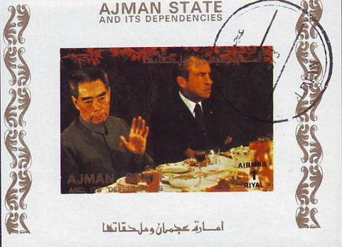Ajman #7 Degualle Deluxe Sheet