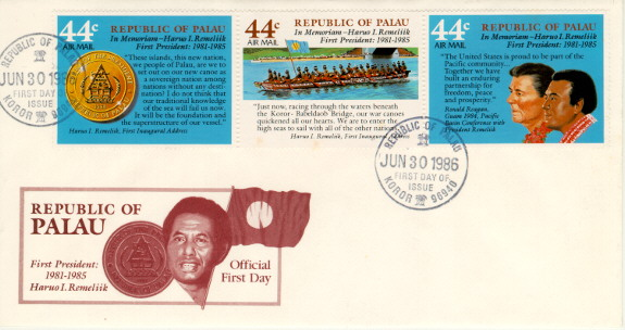 Palau Remeliik Memorial FDC #2