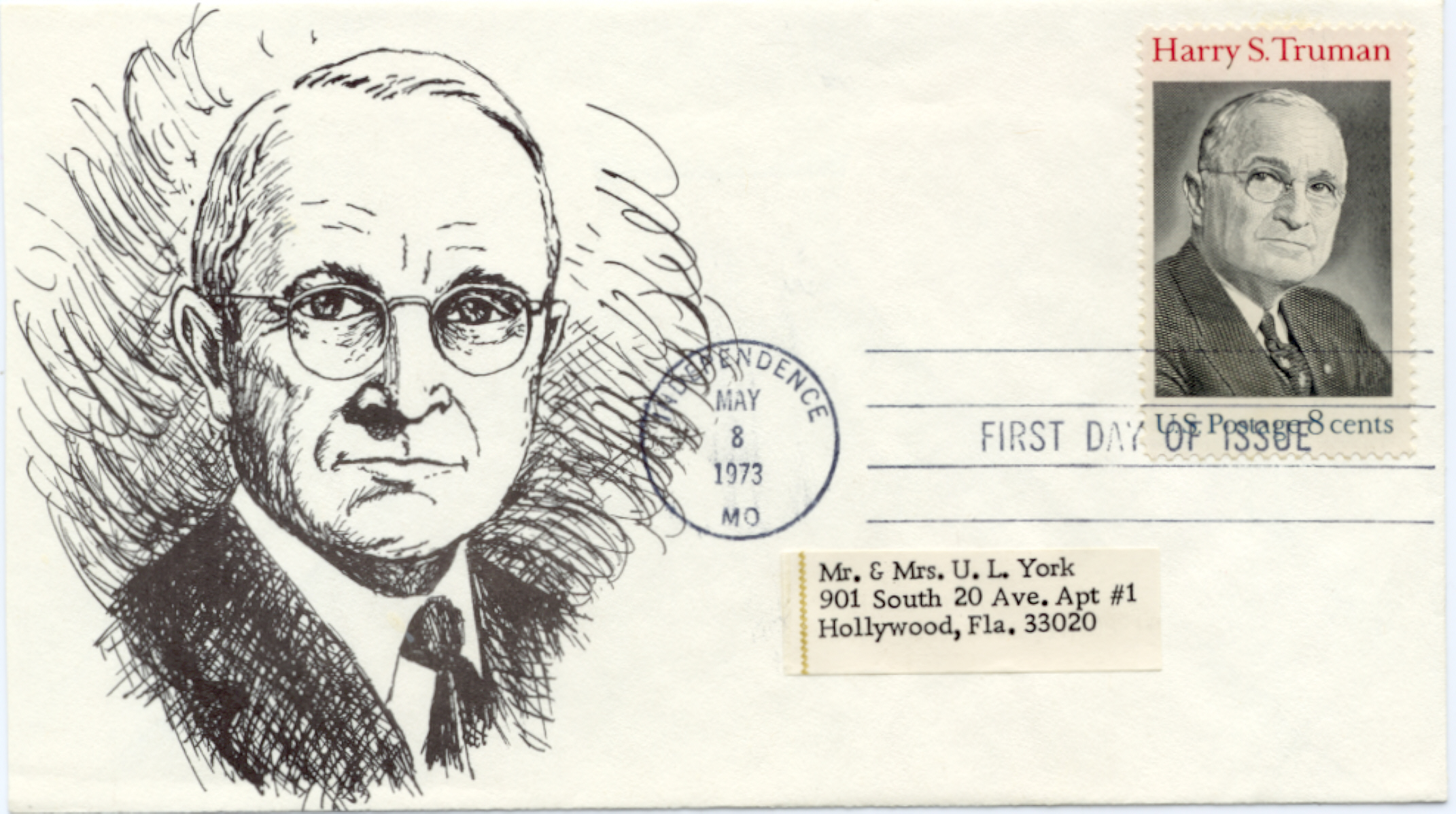 HST Memorial FDC #17