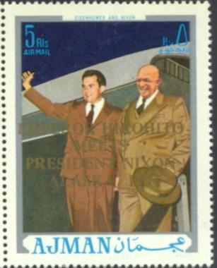 Ajman #3 Hirohito Visit Overprint