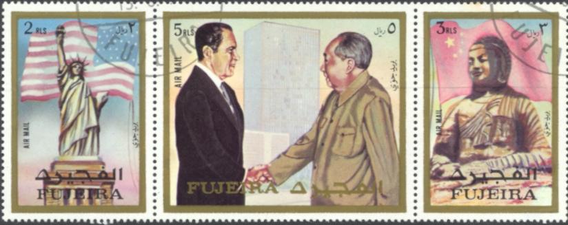 Fujeria Nixon China Visit
