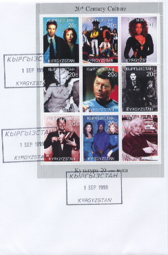 Kyrgyyzstan Famous People FDC
