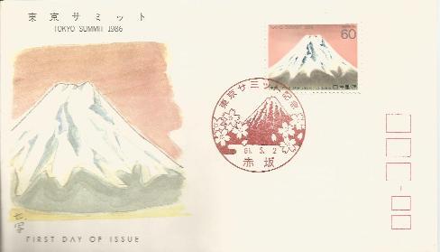 Japan Tokyo Simmit 1986