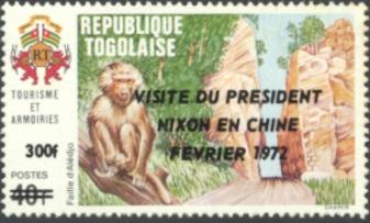 Togo Nixon Visit to China #1 Overprint