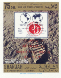 Sharjah #8 Overprint