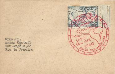 Brazil Pan American Union FDC #3