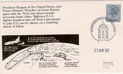UK Libya Bombing