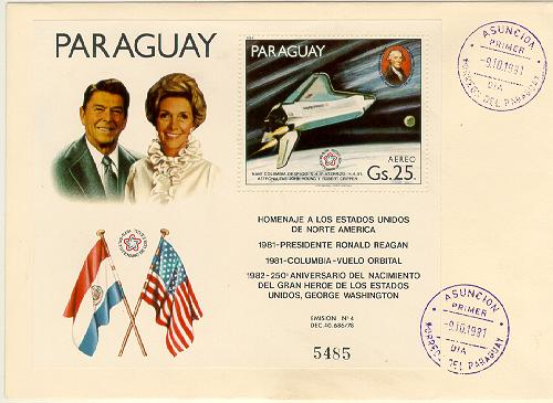 Paraguay Space FDC #3