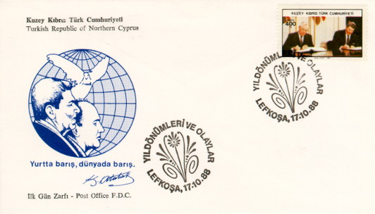 Turkey Northern Cyprus FDC