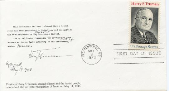 HST Memorial FDC #10