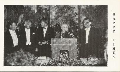 1960 Al Smith Dinner Postcard