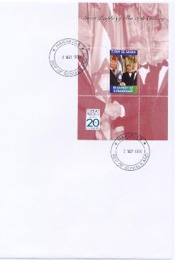 Somaliland Rabin & Hussein hand shake sheet FDC PERF