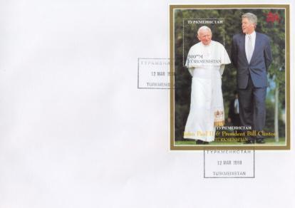 Turkmenistan Clinton & Pope sheet  FDC