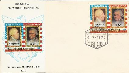 76-07-04 Equatorial Guinea FDC