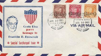 Costa Rica FDC Memorial Overprints FDC #3