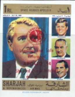 Sharjah #6 Overprint