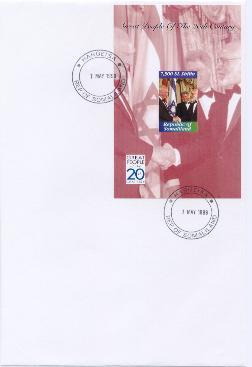 Somaliland Rabin & Hussein hand shake sheet IMPERF