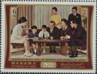 Manama Nixon Japan Visit #1