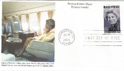 Patricia Harris FDC