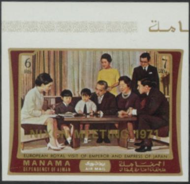 Manama Nixon Japan Visit #2
