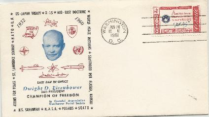 JFK-12 Eisenhoweer Philatelic Society Inaugural Cover