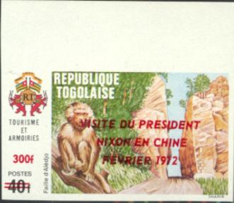 Togo Nixon Visit to China #2 Overprint