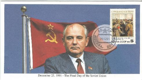 Final Days of the Soviet Union