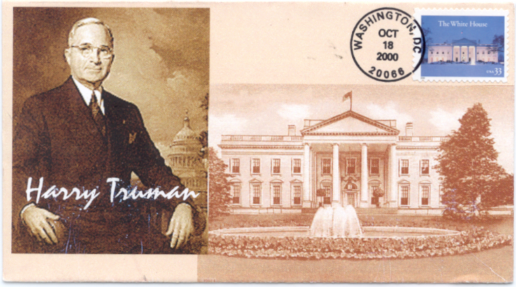 HST White House FDC