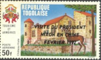 Togo Nixon Visit to China #3 Overprint